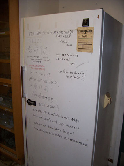E.J. Corey Lab Fridge